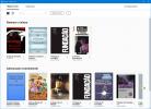 Leia ebooks no PC com o Thorium Reader